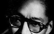 Convocan al XIX Concurso de Poesía Regino Pedroso
