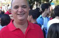Dan a conocer los ganadores del Concurso Nacional Luis Rogelio Nogueras 2020