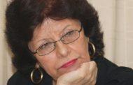Mercy Ruiz: en algún sitio de la primavera