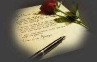 La copa sagrada y la poesía